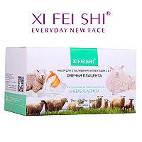 Набор для отбеливания пигментации 2 в 1 «Xi Fei Shi» Sheeps Placenta» («Щи Фей Ши» Овечья Плацента») 20g./2