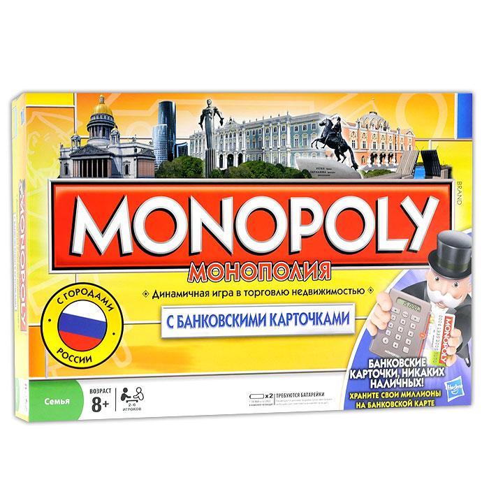 Монополия с банковскими карточками - фото 1