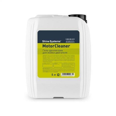 MotorCleaner – гель-диэлектрик для мойки двигателя (канистра 5л)