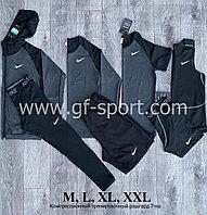 Рашгард (компрессионное белье) Nike 7 в 1, комбинированный