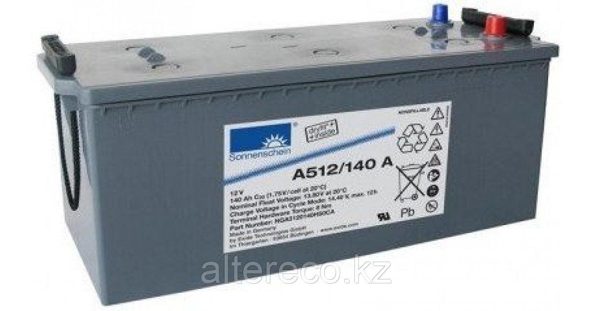 Аккумулятор Sonnenschein A512/140 A (12В, 140Ач)