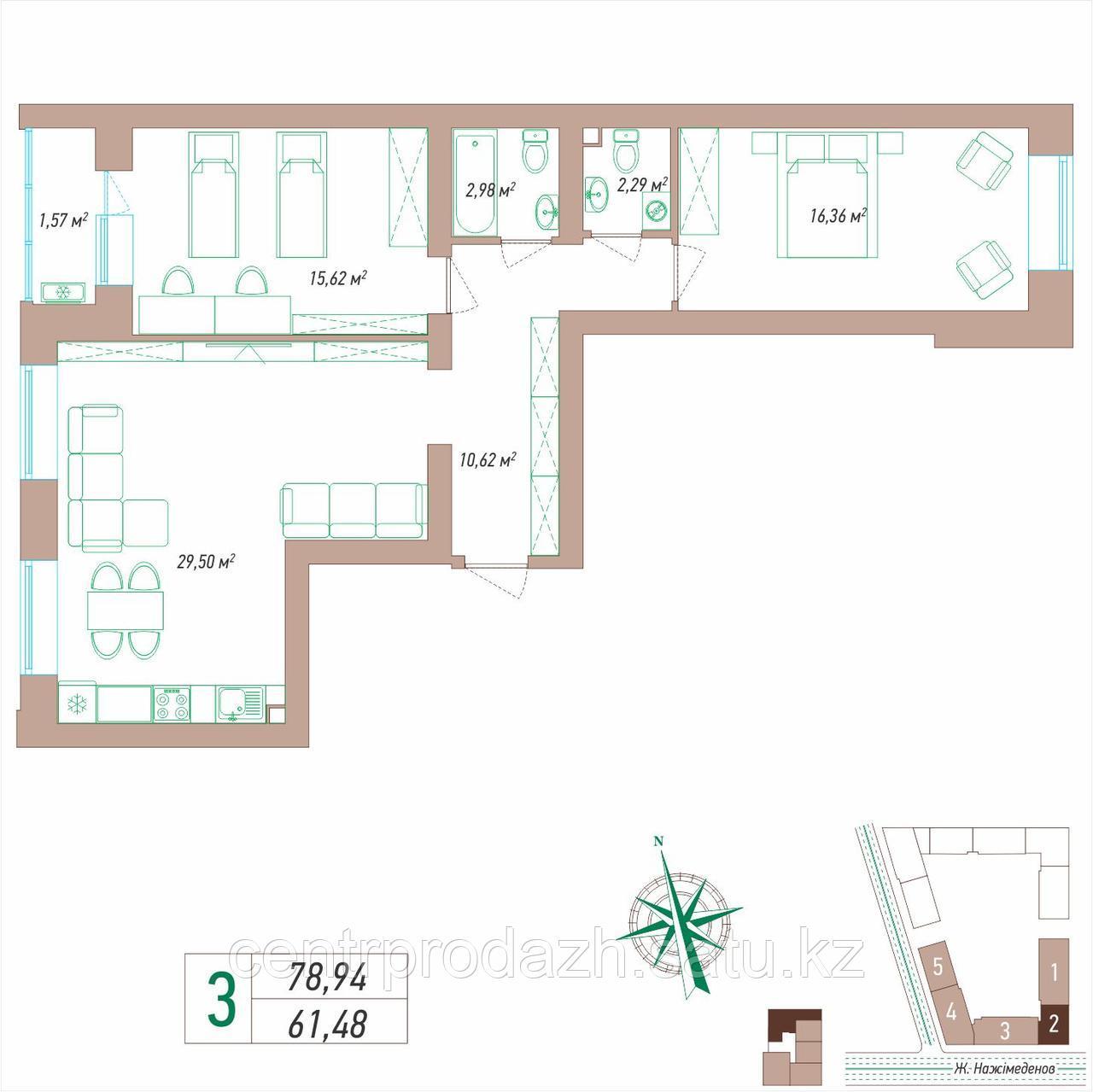 3 комнатная квартира 78.94 м²