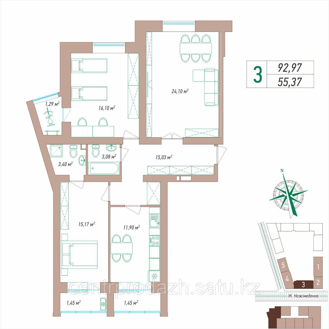 3 комнатная квартира 92.97 м²