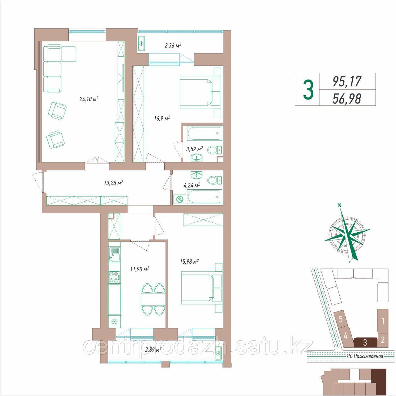 3 комнатная квартира 95.17 м²
