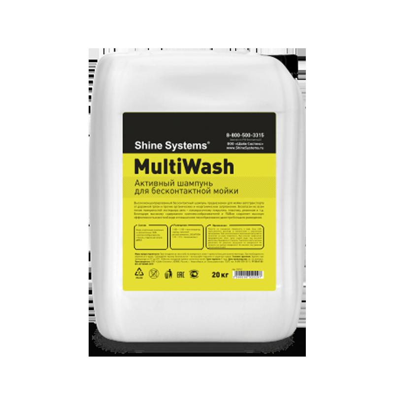 MultiWash – активный шампунь для бесконтактной мойки (канистра 20 кг)