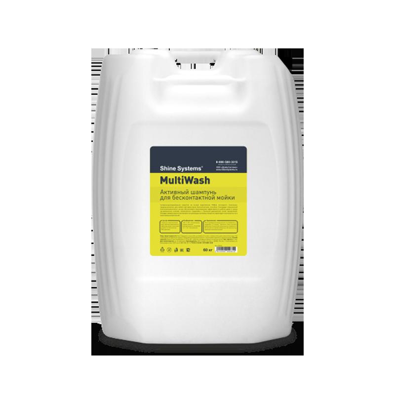 MultiWash – активный шампунь для бесконтактной мойки (канистра 60 кг)