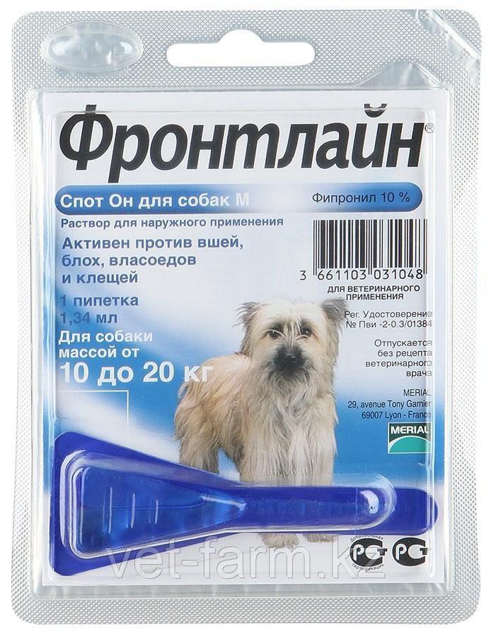 Фронтлайн Спот Он для собак M 1,34  мл 1 пипетка