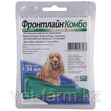 Фронтлайн Комбо для собак масса 10-20 кг 1,34  мл 1 пипетка