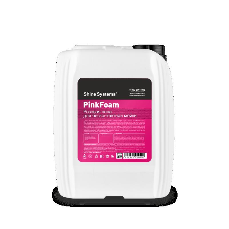 PinkFoam – активный шампунь для бесконтактной мойки (канистра 5 л)
