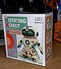 Робот Rotating#15