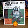 Робот Rotating #4