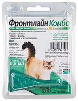 Фронтлайн Комбо для хорьков и кошек 0.5 мл 1 пипетка