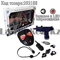 Набор игрушек Police Equipment Play Set Modern Weapon