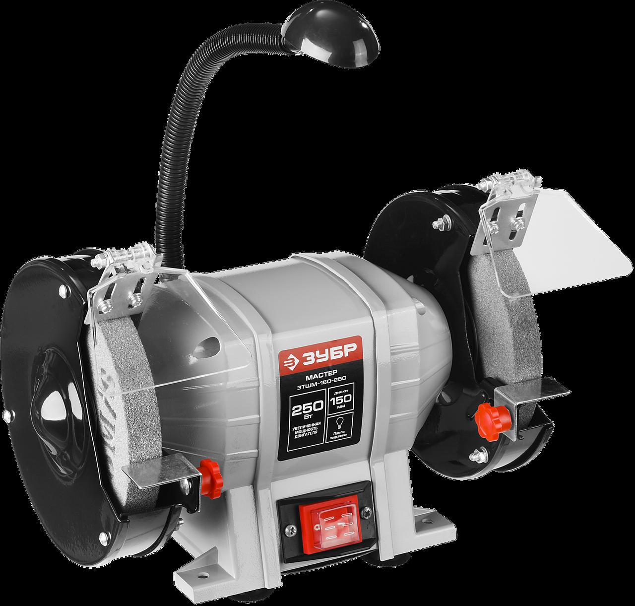 Точило электрическое Зубр ЗТШМ-150-250