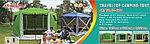 Шатер - палатка TUOHAI 6601 ( 365 х 320 х 225 см.), фото 2