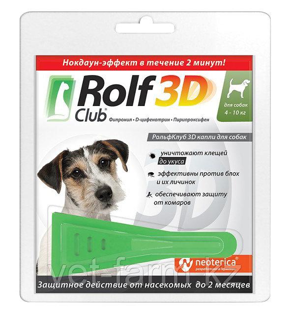 Rolf Club 3D для собак  4- 10 кг