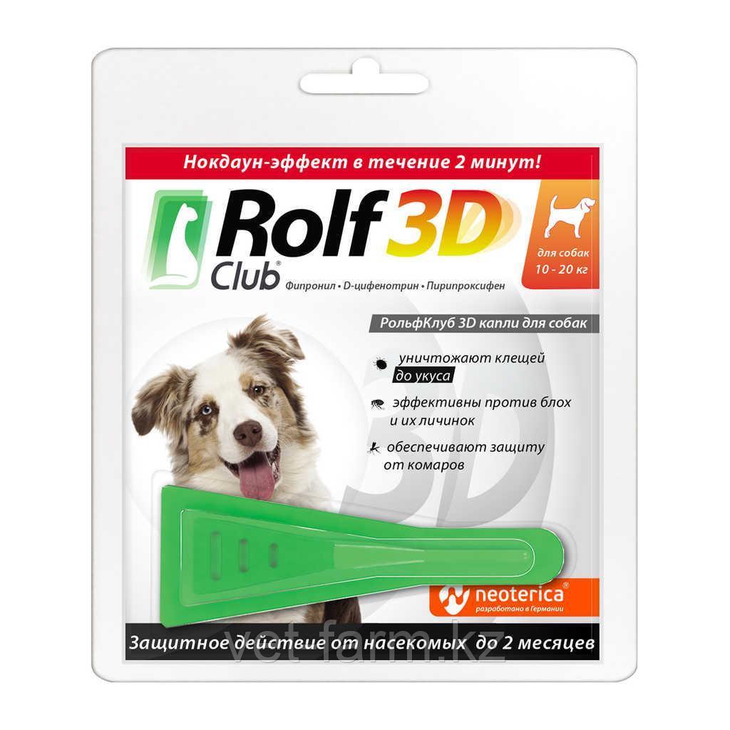 Rolf Club 3D для собак  10 - 20 кг
