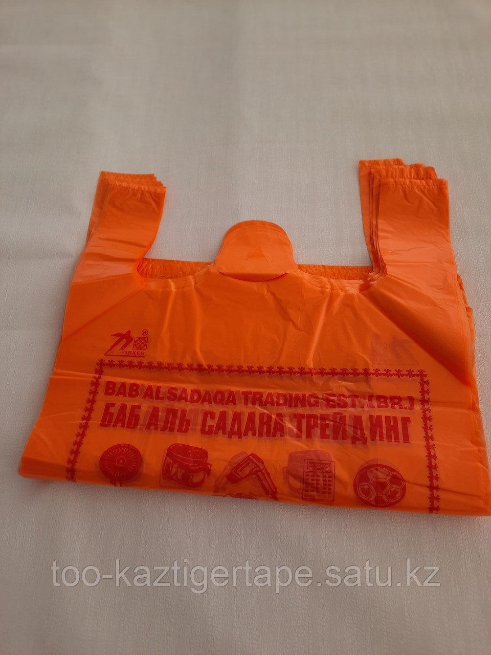 """Пакеты в рулоне с ручкой, оранжевый """"Садака"""""""