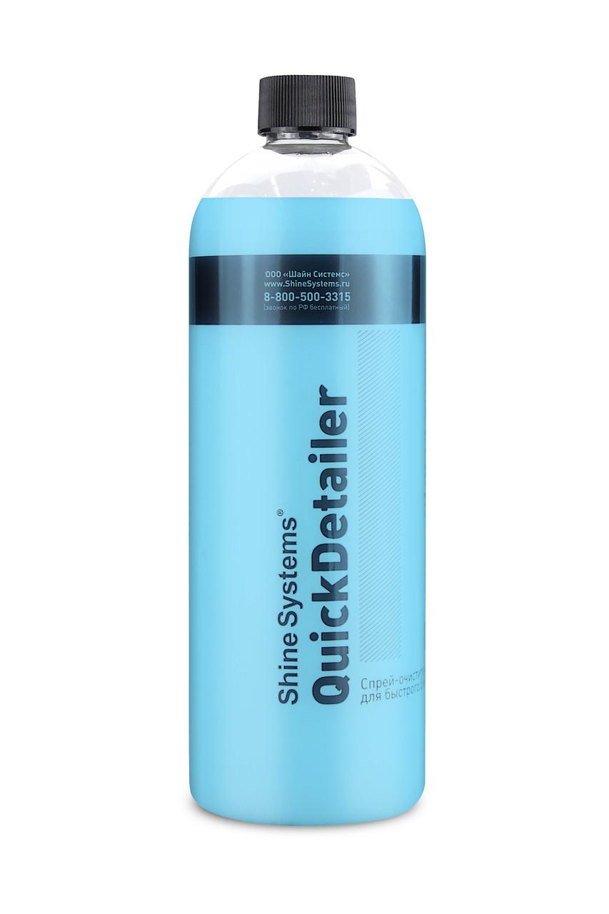 QuickDetailer – спрей-очиститель для быстрого ухода (750 мл)