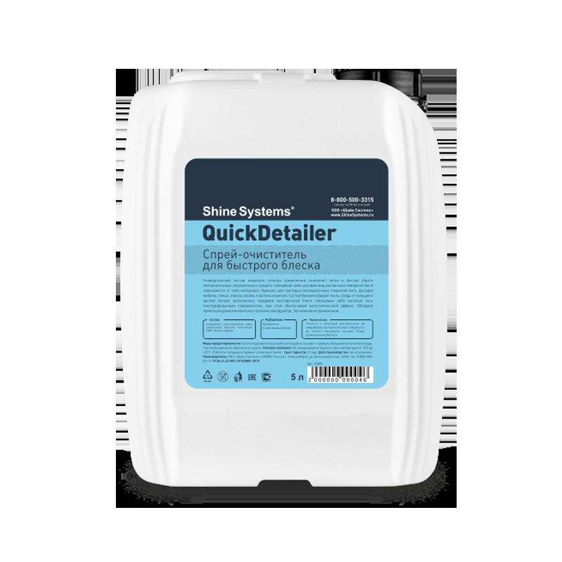 QuickDetailer – спрей-очиститель для быстрого ухода (канистра 5л)