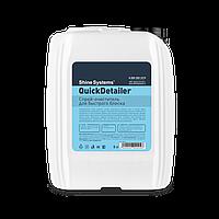 QuickDetailer спрей-очиститель для быстрого ухода (канистра 5л)