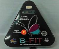 B-FIT металлическая упаковка 36 шт