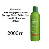 Шампунь-активатор роста волос Concept