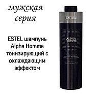 Estel Alpha Homme Шампунь тонизирующий с охлаждающим эффектом 1000 мл.
