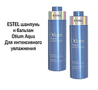 Бальзам Otium Aqua, 1 л