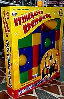 Конструктор-кубики для малышей, 30 деталей