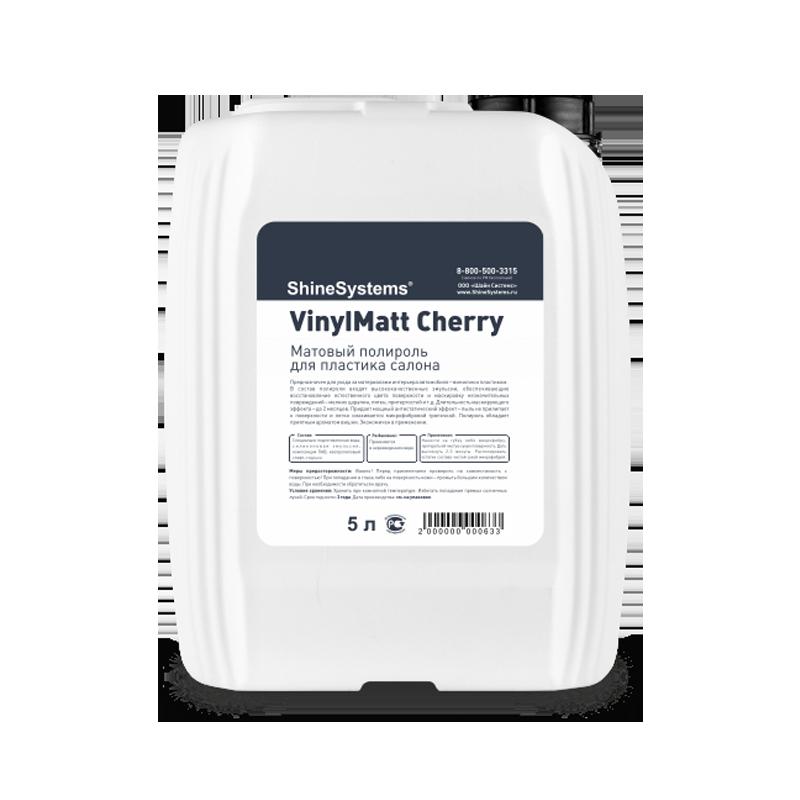 VinylMatt Cherry – матовый полироль для пластика салона (канистра 5л)
