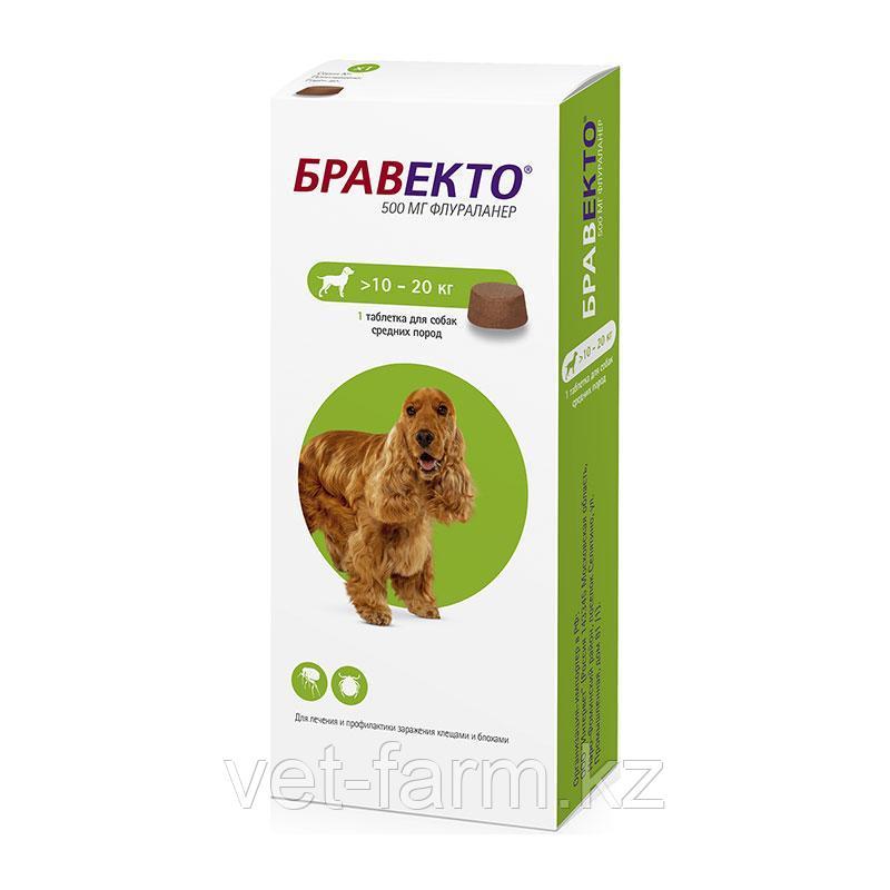 Бравекто для собак средних пород 500 мг > 10 - 20 кг