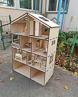 Кукольный эко домик (в комплекте 10 предметов мебели)