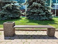 Скамейка комбинированная (садовая, парковая)