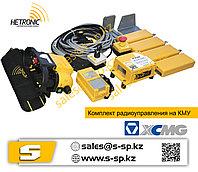 Пульт дистанционного управления для КМУ XCMG