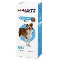 Бравекто для собак крупных пород 1000 мг >20 - 40 кг
