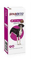 Бравекто для собак очень крупных пород 1400 мг >40 - 56 кг