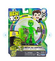 Фигурка 12.5 см, Бен из Омнитрикс Ben 10