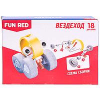 """Конструктор гибкий """"Вездеход Fun Red"""", 18 деталей"""