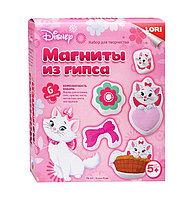 """Магниты из гипса LORI Disney """"Кошка Мари"""""""