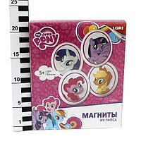 Набор ДТ Магнит из гипса Hasbro My little pony