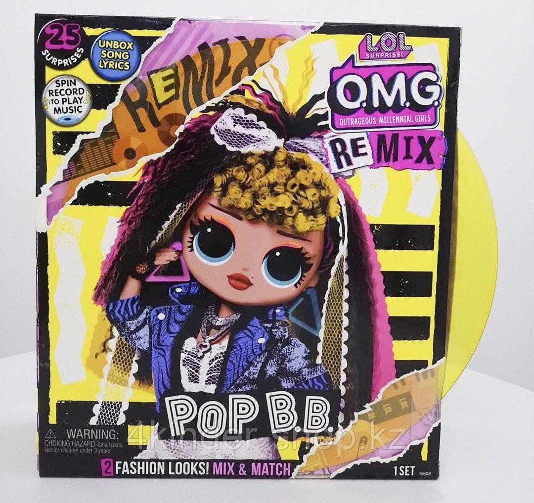 Кукла ЛОЛ ОМГ Ремикс ПОП Биби L.O.L. Surprise O.M.G. Remix Pop B.B. - фото 1