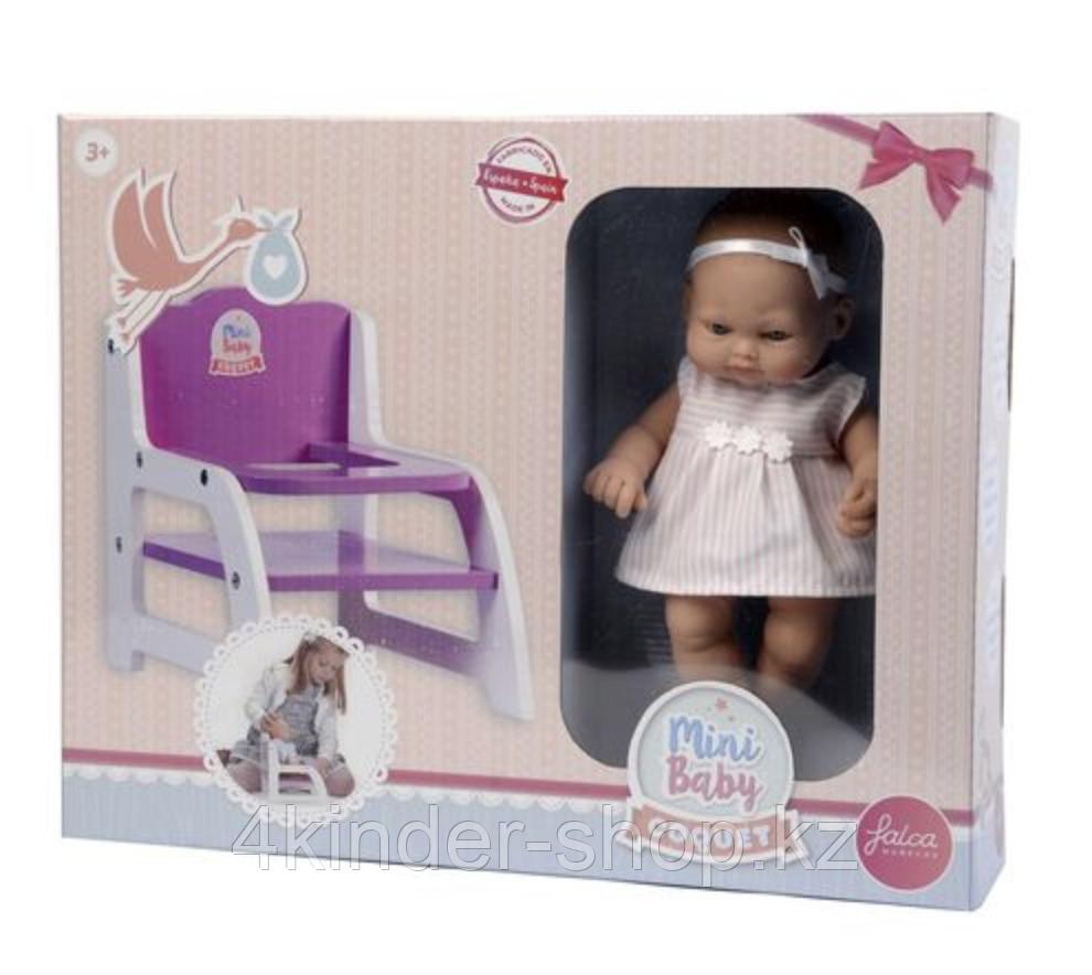 Кукла 28 CM с креслом - фото 3