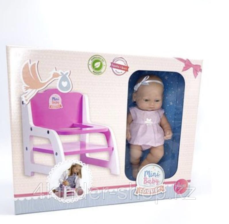 Кукла 28 CM с креслом - фото 6