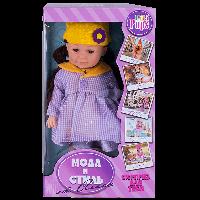 Lilipups LVY006 Кукла с аксессуарами 40 см