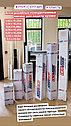 UV PPF Ultimate Plus - антигравийная пленка 1,52 x 15,25м, фото 4