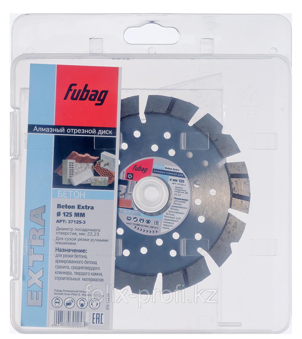 FUBAG Алмазный отрезной диск Beton Extra D125 мм/ 22.2 мм по бетону