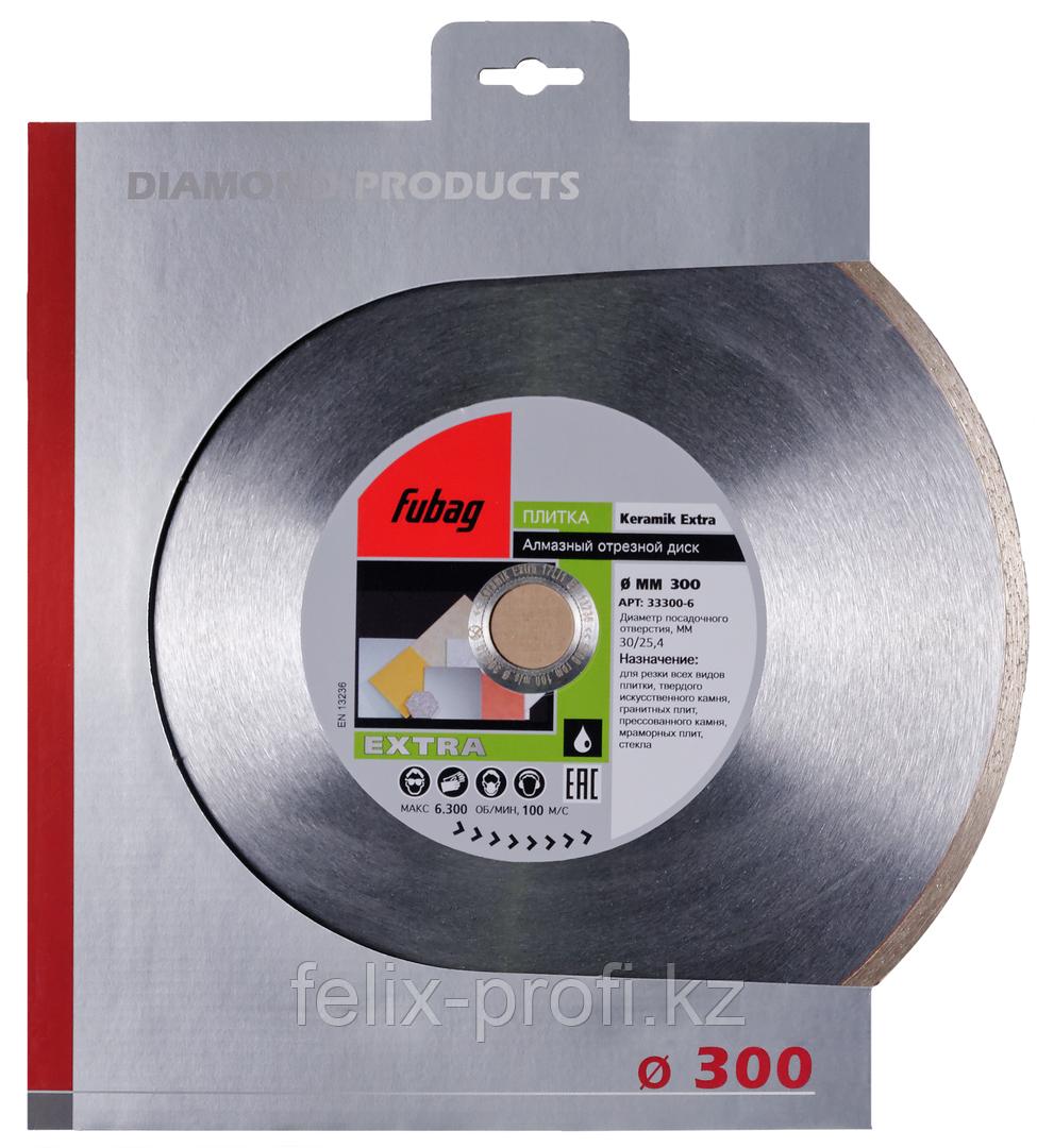 FUBAG Алмазный отрезной диск Keramik Extra D300 мм/ 30-25.4 мм по керамике