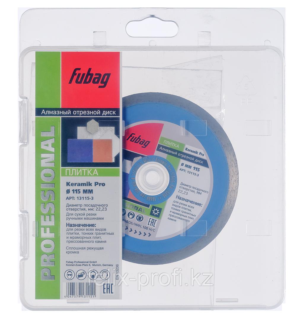 FUBAG Алмазный отрезной диск Keramik Pro D115 мм/ 22.2 мм по керамике