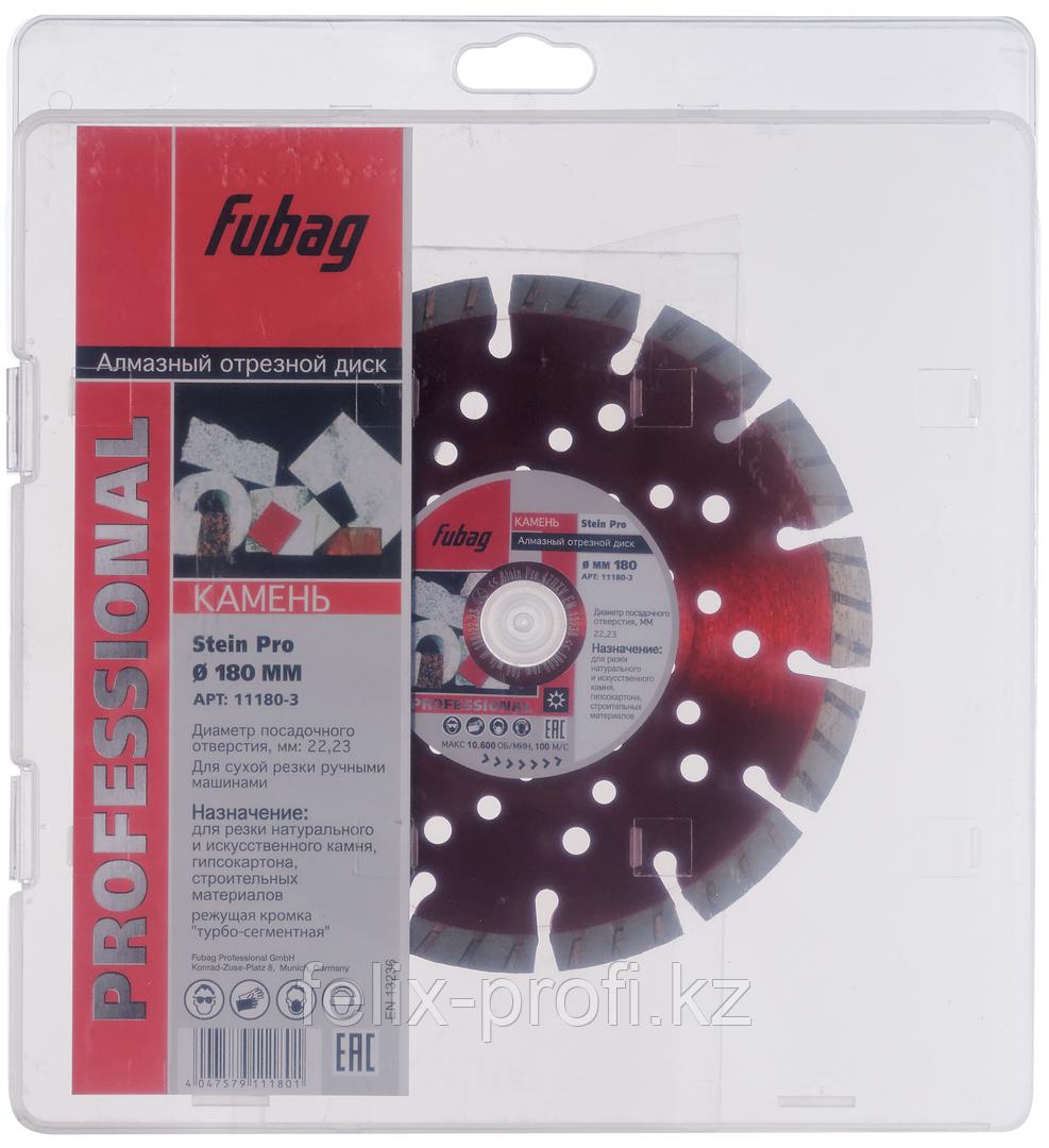 FUBAG Алмазный отрезной диск Stein Pro D180 мм/ 22.2 мм по камню